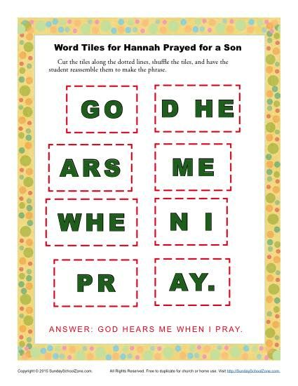 Hannah Prayed for a Son Word Tiles - Children\'s Bible Activities ...