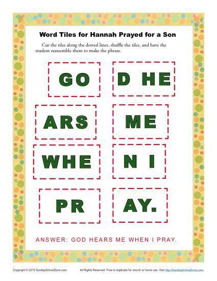 Hannah Prayed for a Son Word Tiles - Children\'s Bible Activities ...