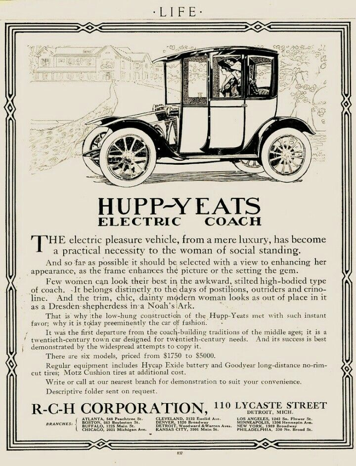 Hupp Yeats 1912 | Vintage Car Ads | Pinterest | Cars