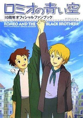 Romeo No Aoi Sora Genres Adventure Drama Historical Romance