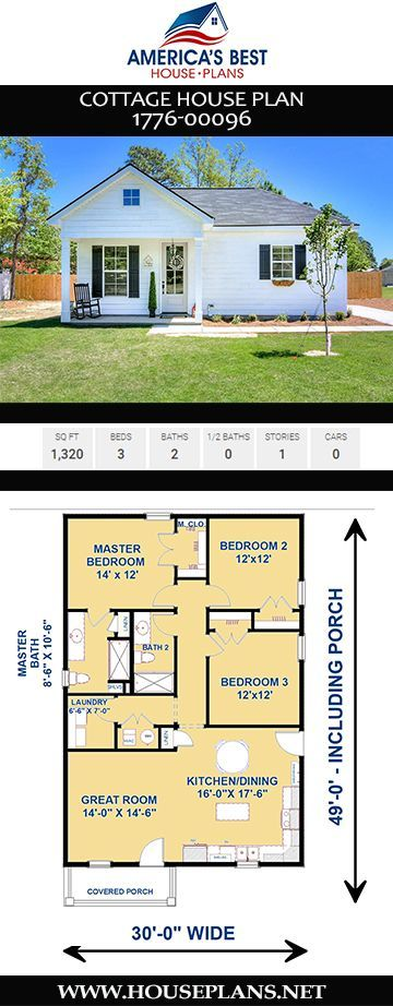 Cottage House Plan 1776