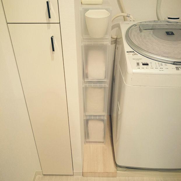 機 収納 洗濯 横