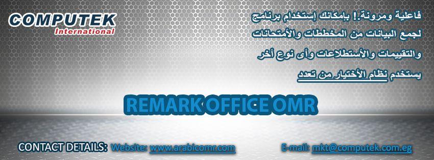 ريمارك أوفيس التصحيح الآلي Http Www Arabicomr Com Personal Care Website Care