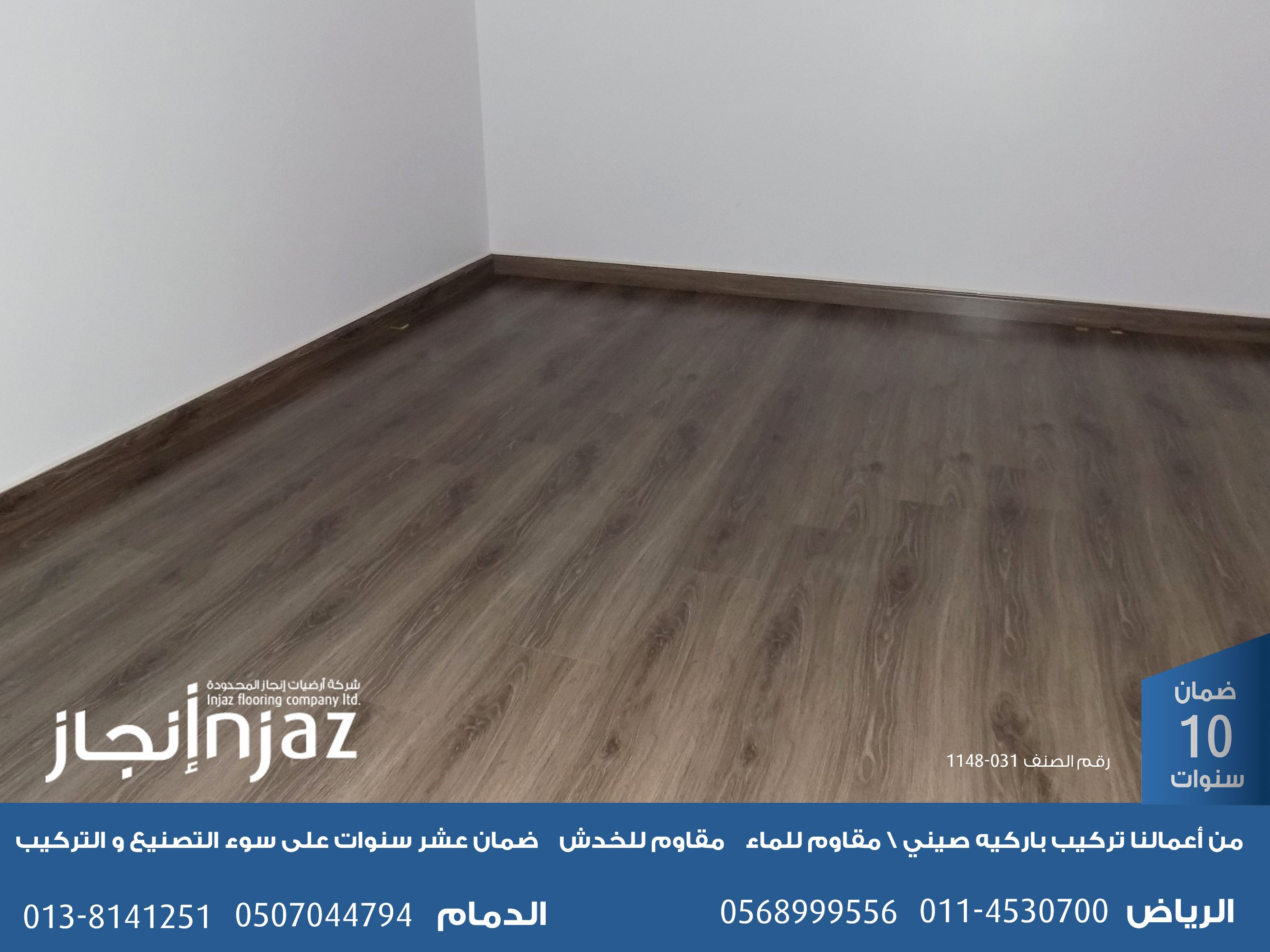 باركيه صيني Wood Laminate Flooring Flooring Wood Laminate