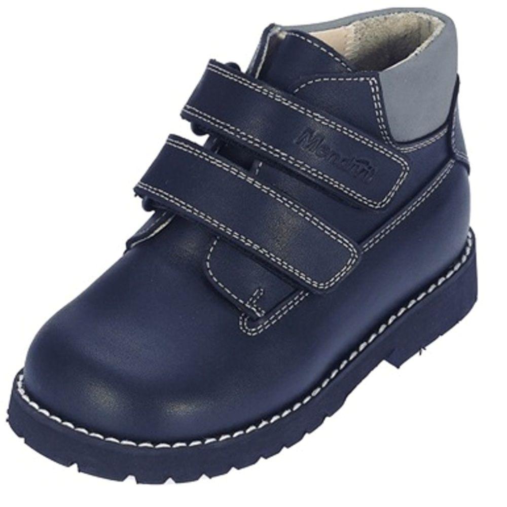 299304ef MODELOS DE ZAPATOS ORTOPEDICOS PARA NIÑOS #modelos #modelosdezapatos # ortopedicos #zapatos