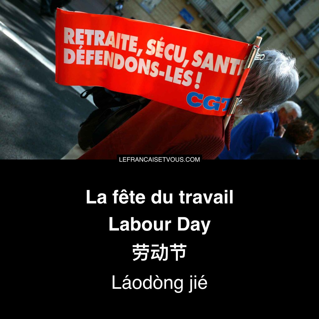 fete du travail in english