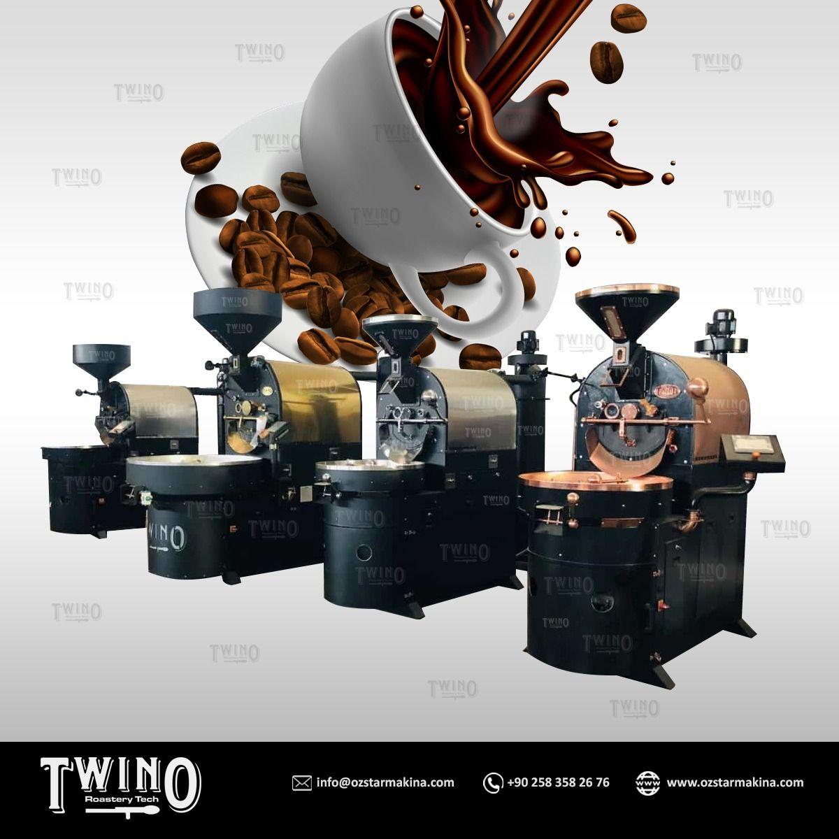 ماكينة تحميص القهوة
