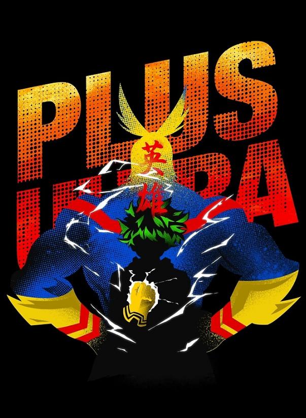 Plus Ultra Hero Poster Hero Wallpaper My Hero Academia Episodes