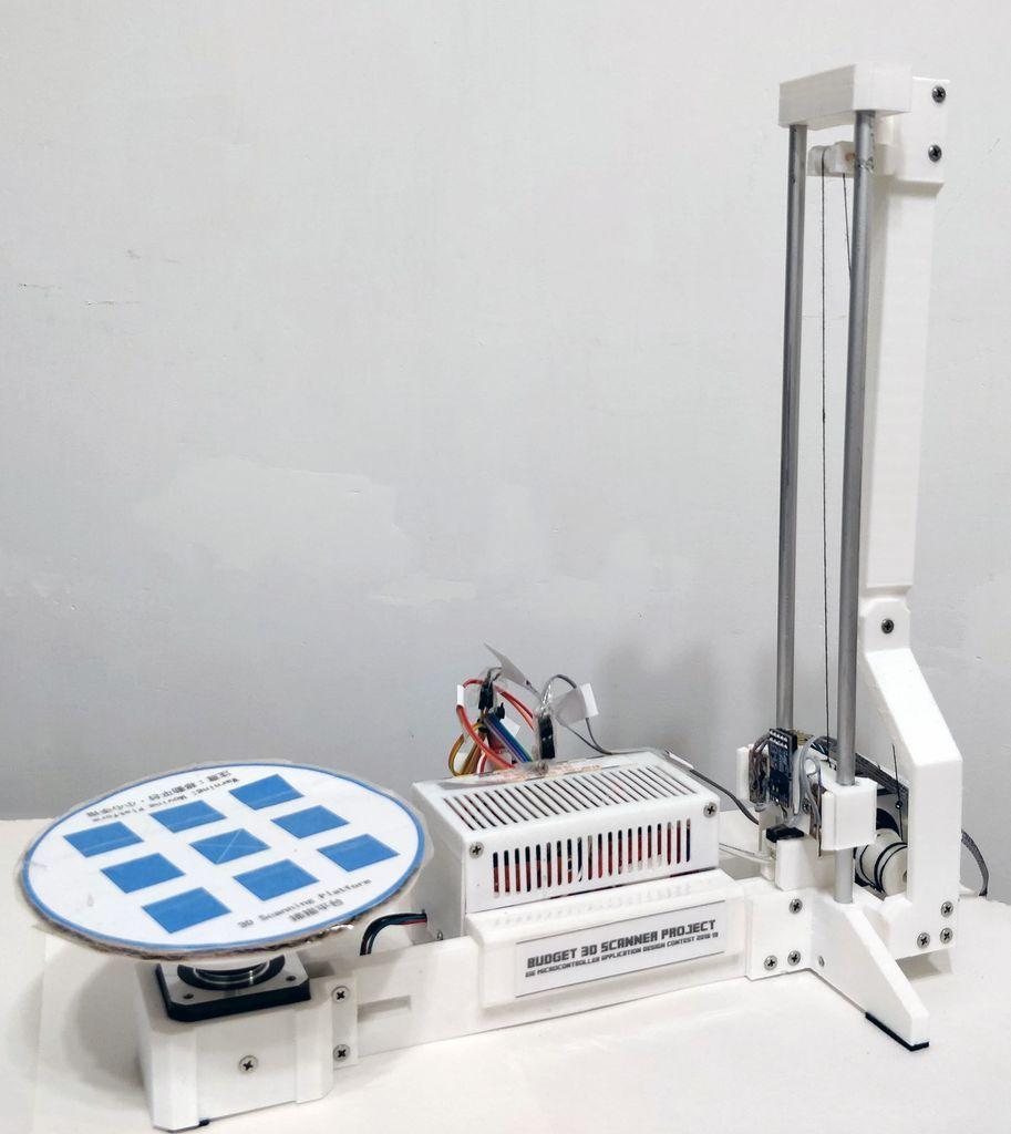 DIY Budget 3D Scanner V3 3d scanners, Diy on a budget