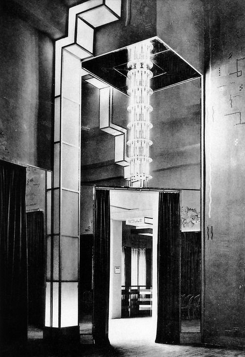 Interior Of La Ma Trise Pavilion Maurice Dufr Ne 1925 Paris Exposition Art