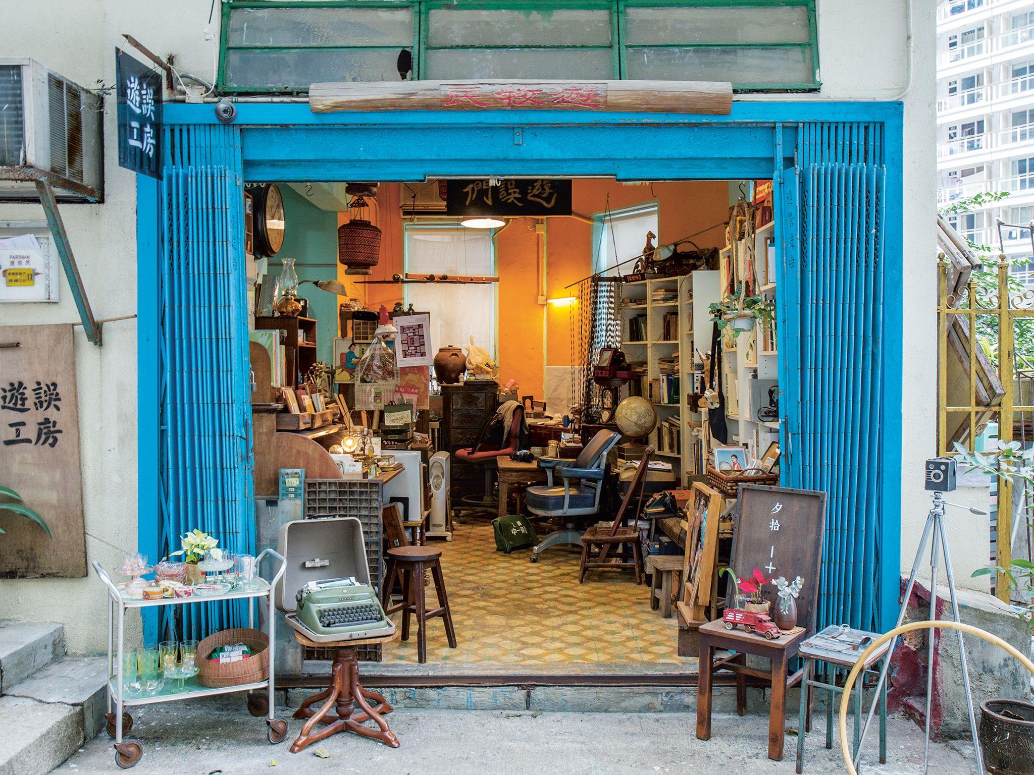 Hong Kong's best vintage shops Vintage store displays