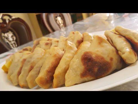 يغمش Yagmush Youtube Food Recipes Cooking