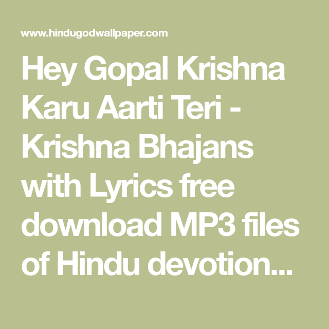 Hey Gopal Krishna Karu Aarti Teri Krishna Bhajans With Lyrics Free Download Mp3 Files Of Hindu Devotional Songs Or Bha Devotional Songs Krishna Free Download