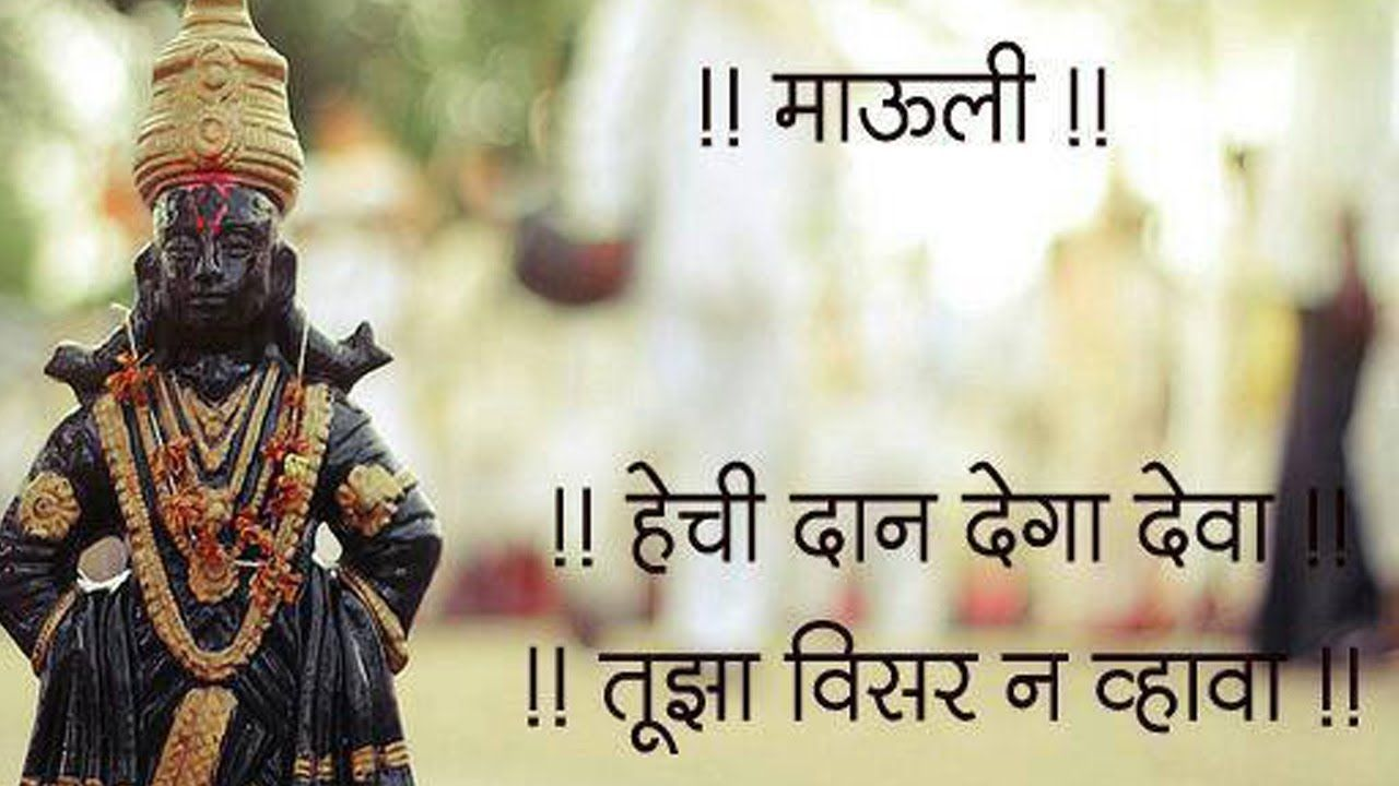 Image result for ashadi ekadashi