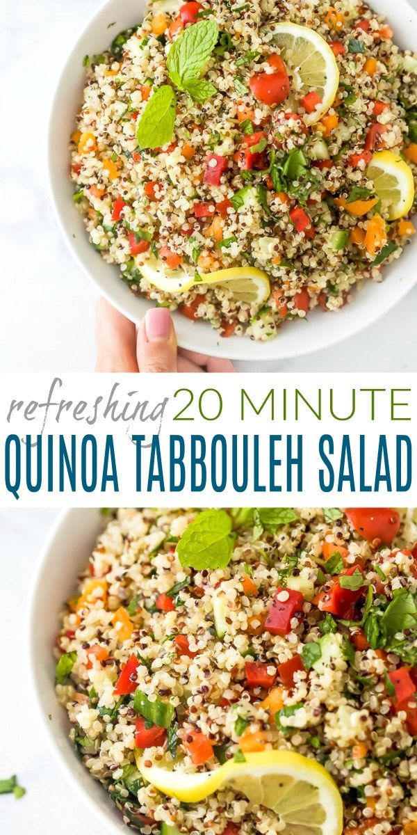 Refreshing 20 minute Quinoa Tabbouleh Salad | Tabbouleh Salad Recipe