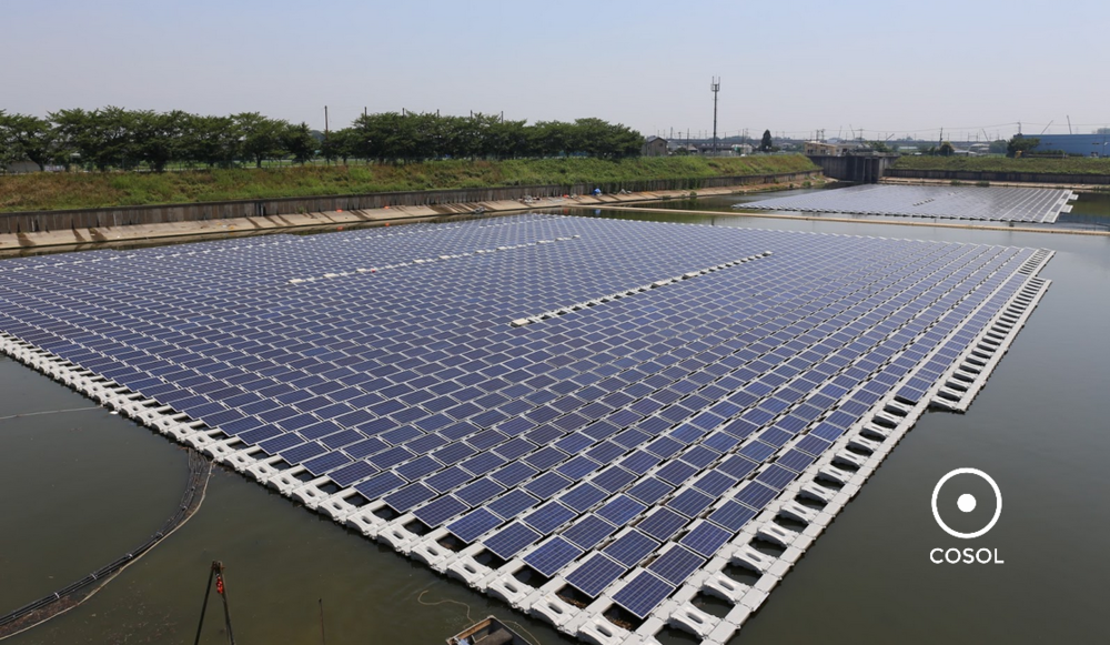 Brazil The First Floating Solar Power Plant Solar Solar Power Plant Solar Power