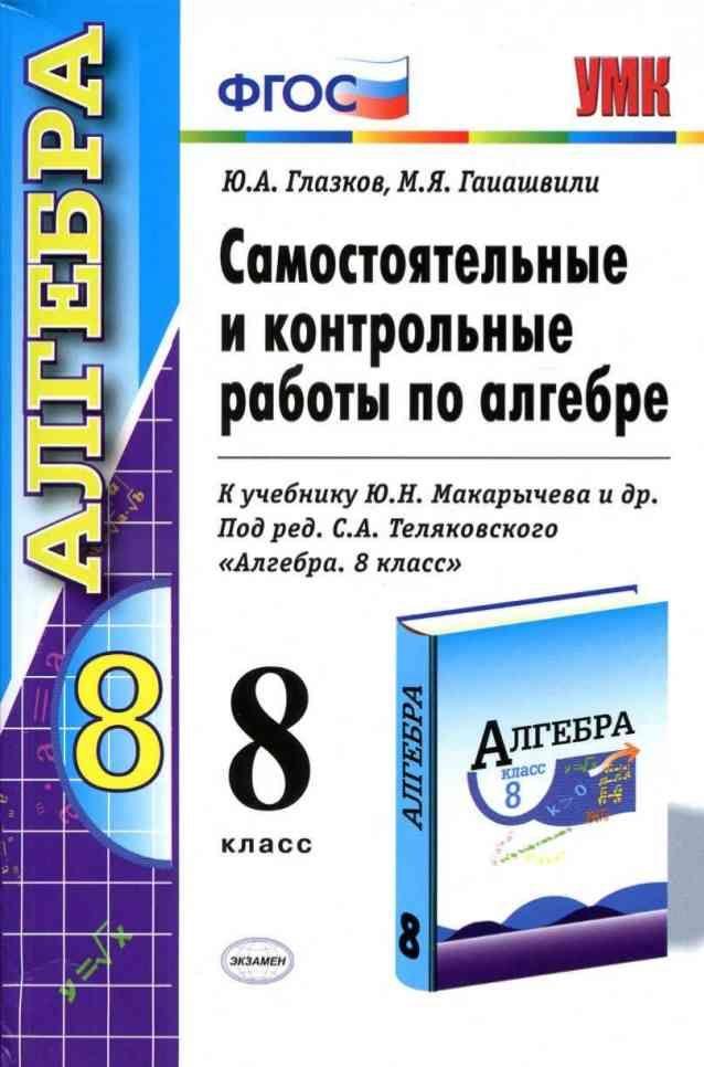 Русский язык рамзаева 3 класс читать онлайн