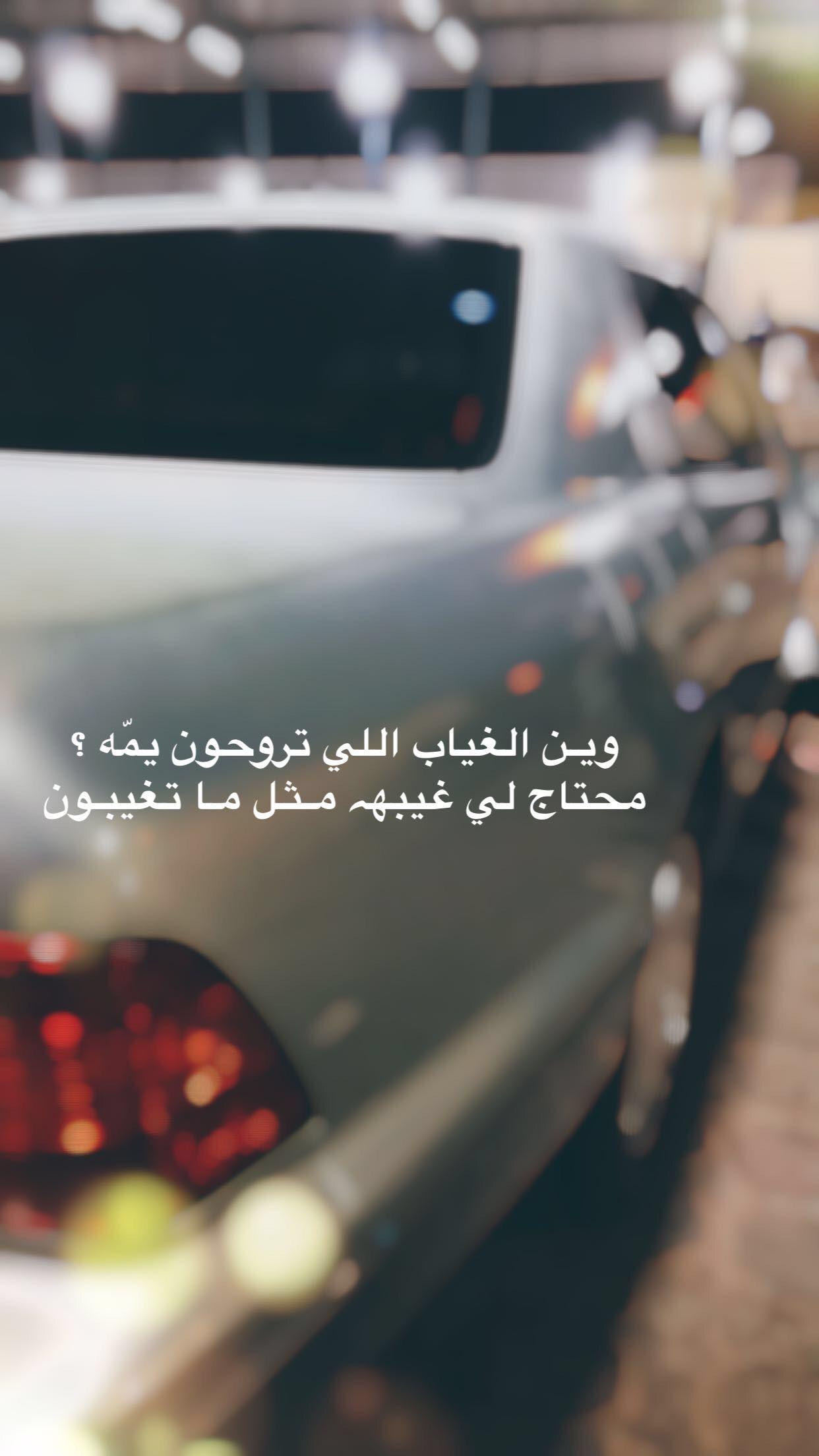 رمزيات Arabic Love Quotes Love Quotes Love Words
