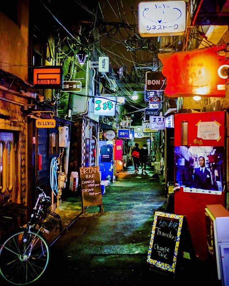 Tokyo's Golden Gai district in Shinjuku: With more than 200 bars ...