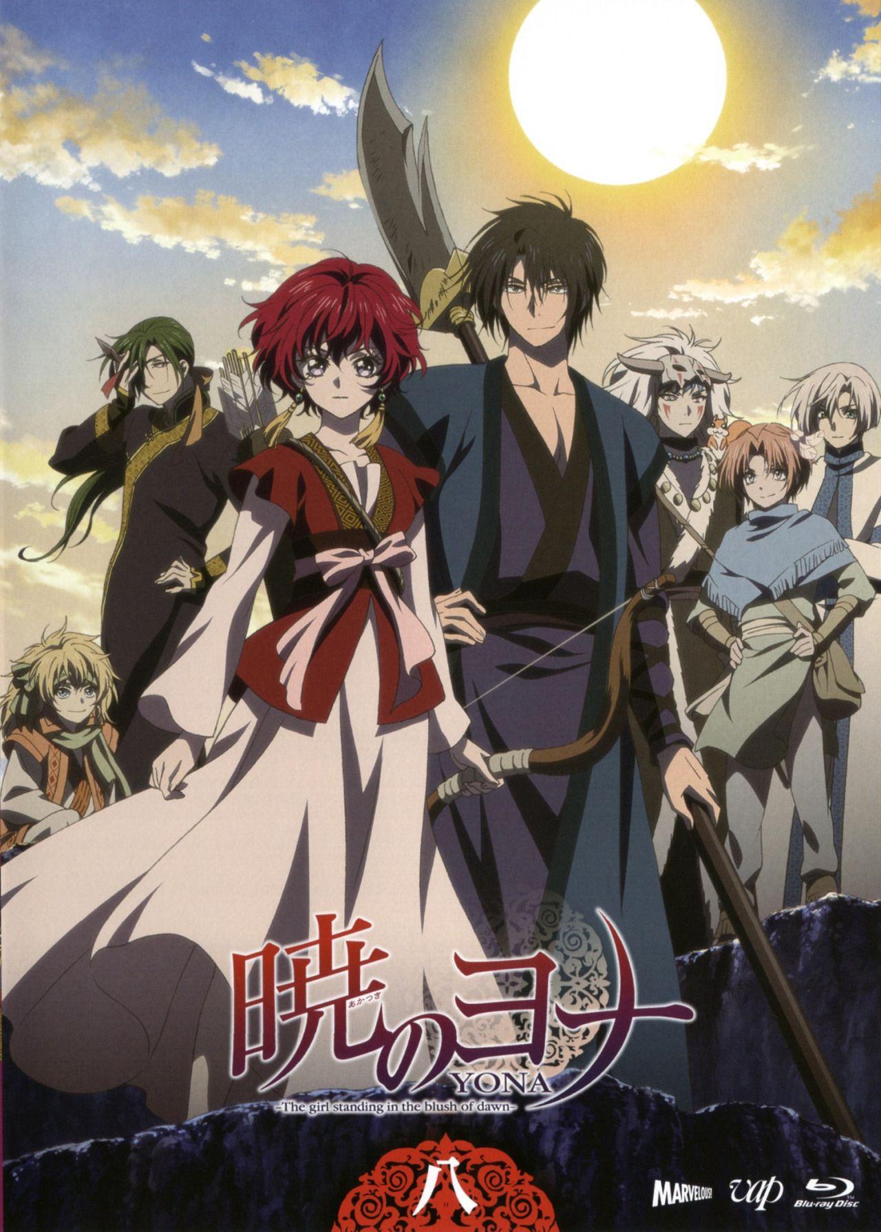 El Anime Akatsuki No Yona Tendra Dos Nuevas Ovas El 19 De Agosto Y
