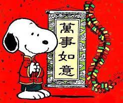 2018 Chinese Zodiac Dog Year Snoopy And Peanuts Gang