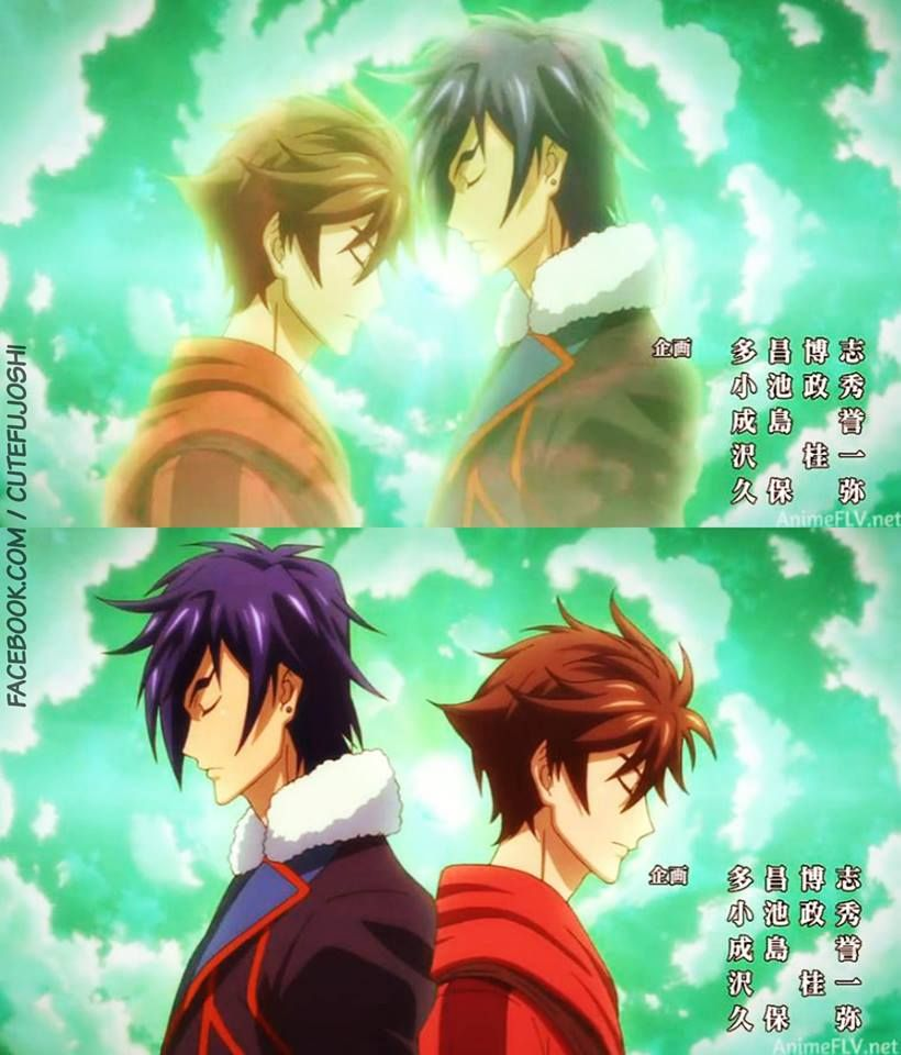 Emilio & Shun Anime: Endride