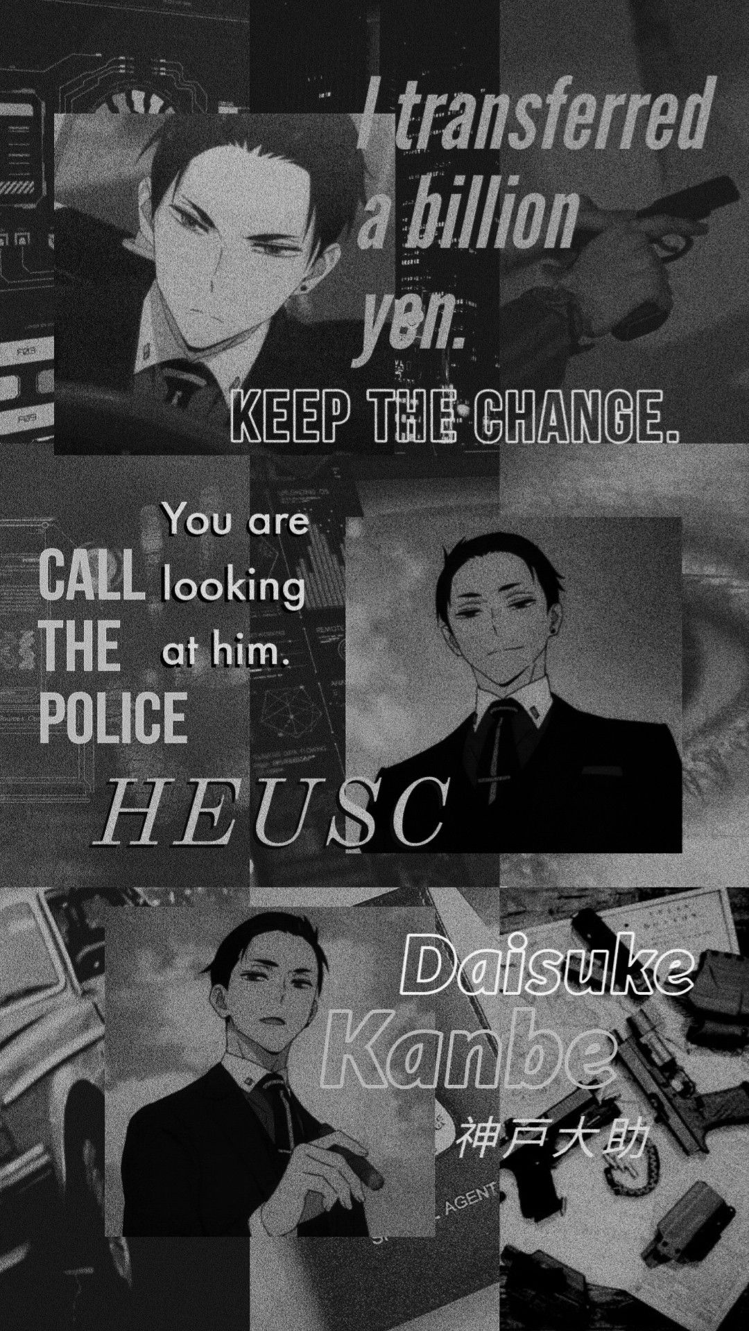 Daisuke Kanbe Wallpaper In 2020 Anime Wallpaper Phone Cute Anime Wallpaper Anime Wallpaper Iphone