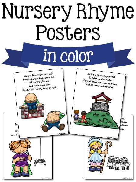 Nursery Rhyme Posters Free Printables