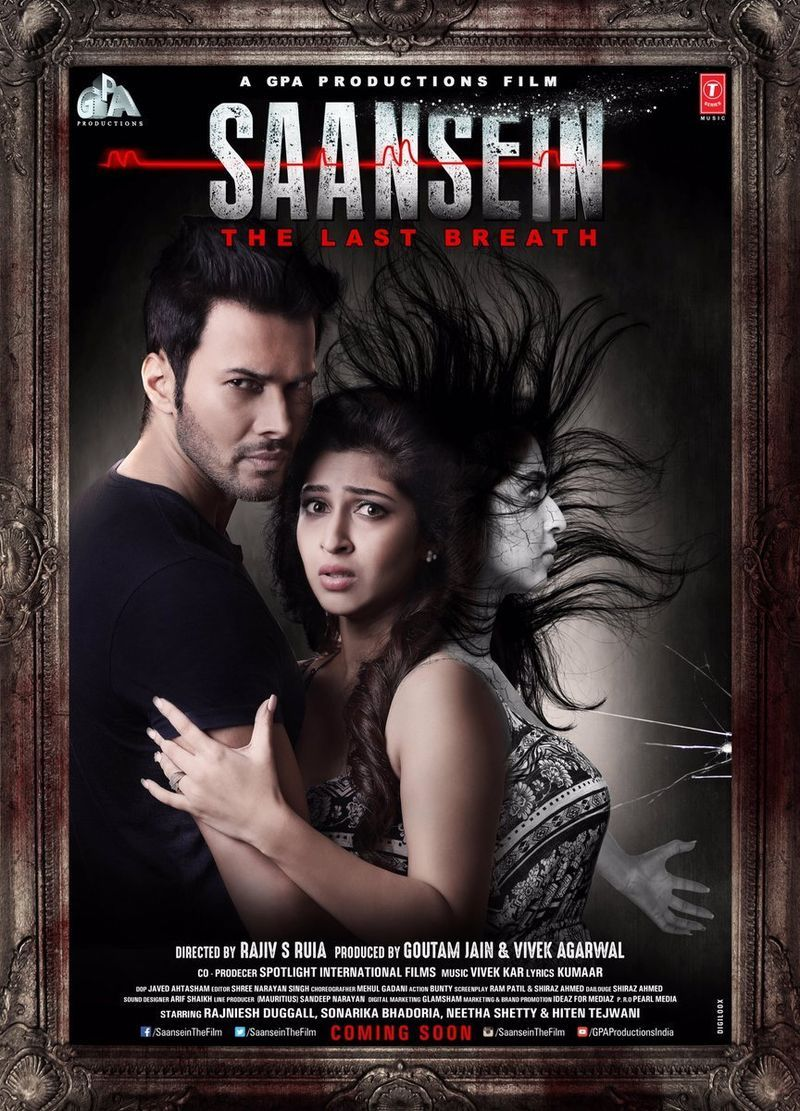 latest upcoming movies check out the list of latest releases directed by rajiv s ru starring rajneesh duggal sonarika bhadoria neeta shetty hiten tejwani vishal malhotra amir dal
