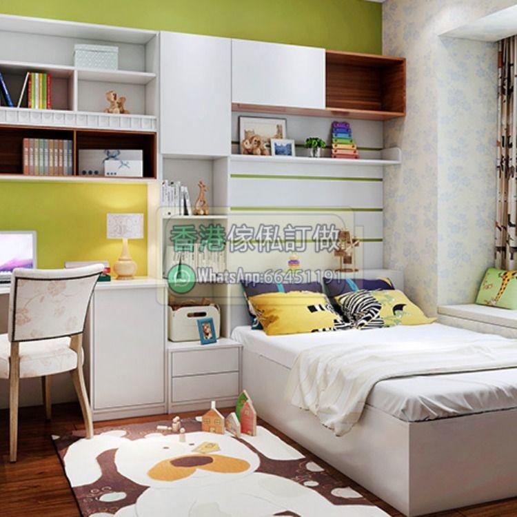 香港傢俬全屋訂造室內設計查價加whatsapp 66451191 榻榻米組合太和