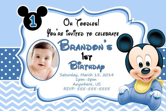 Mickey Mouse 1st Birthday Invitations and party by mauisrael Party