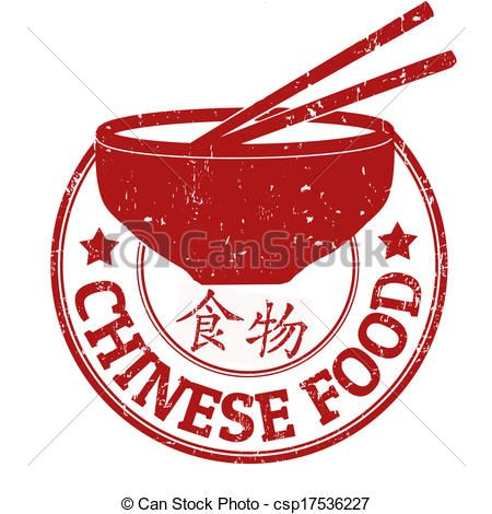Chinese food clipart chinese food stamp csp17536227 recipe chinese food clipart chinese food stamp csp17536227 forumfinder Gallery