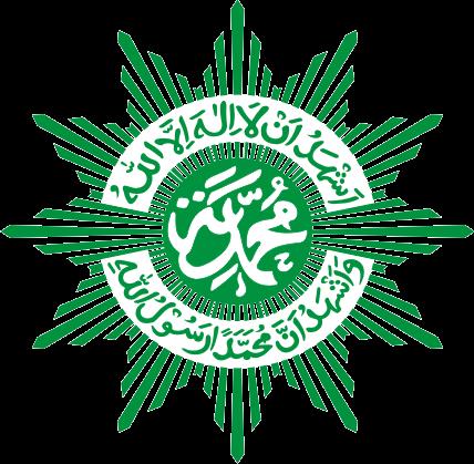 Hasil gambar untuk logo muhammadiyah | 8 agustus, Lebaran ...