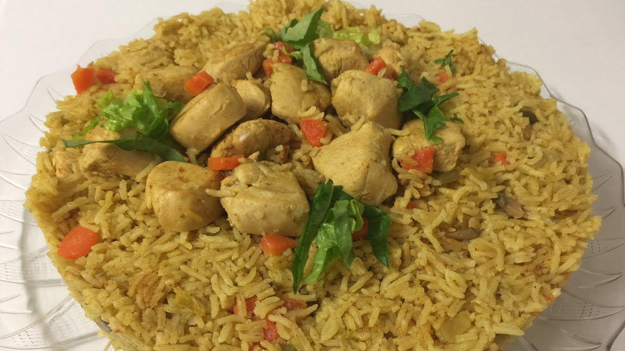 Easy Chicken Curry رز بالخضار وقطع الدجاج سريع التحضير Youtube Food Chicken Meat