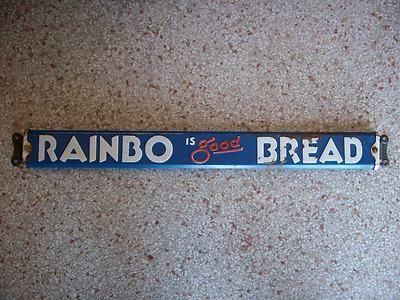 VINTAGE 1950S RAINBO BREAD DOOR PUSH BAR - VINTAGE 1950S RAINBO BREAD DOOR PUSH BAR Old Gates/Old Doors/Old