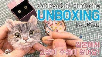 needle felted cat #needlefeltedcat needle felted cat #needlefeltedcat