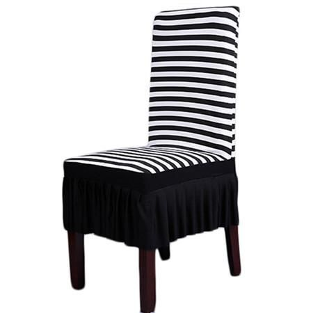New Spandex Stretch Dining Chair Cover Restaurant Hotel Wedding Banquet  Zebra Stripped Seat Covering