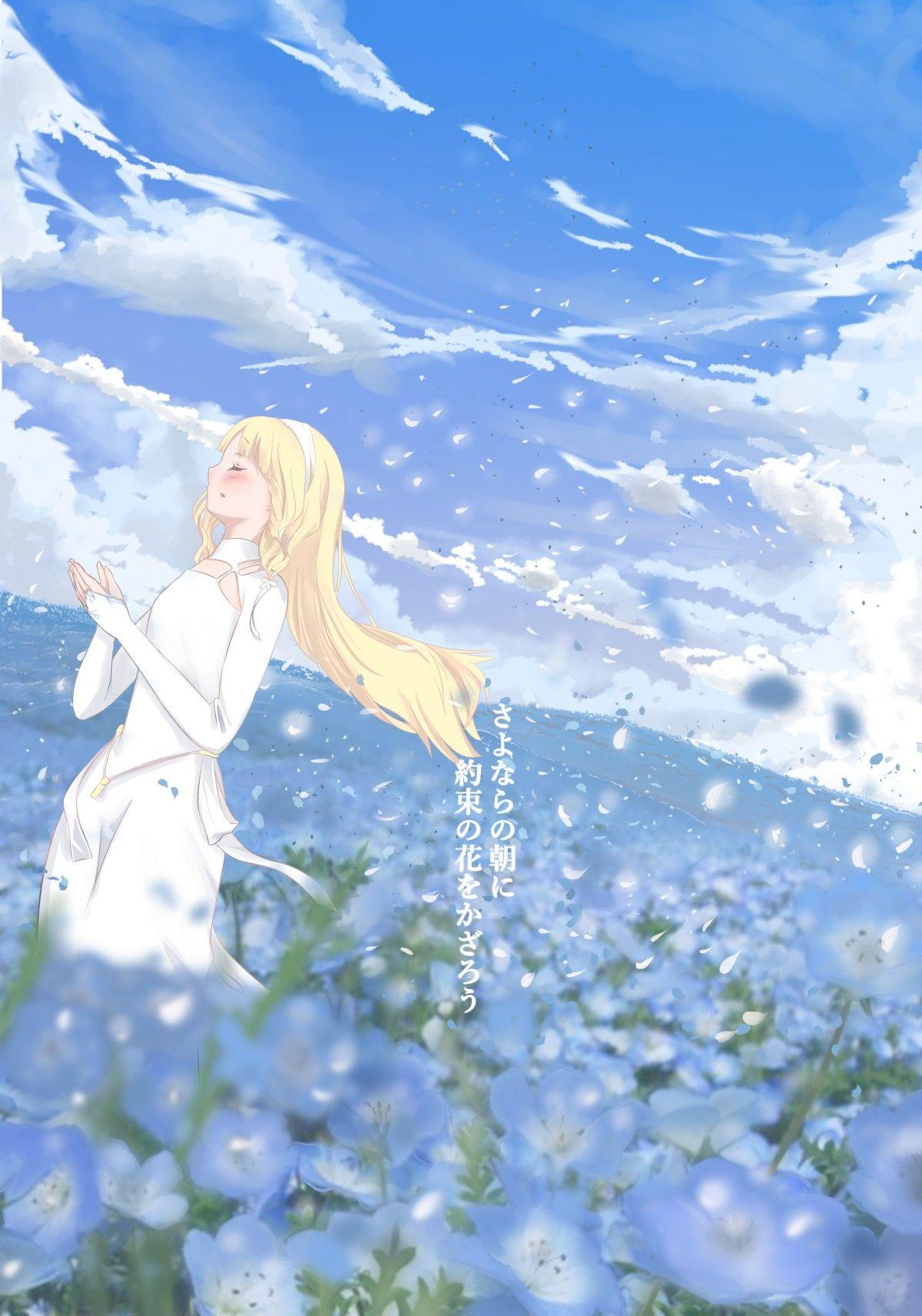 21 Best さよならの朝に約束の花をかざろう Images Anime Anime Art