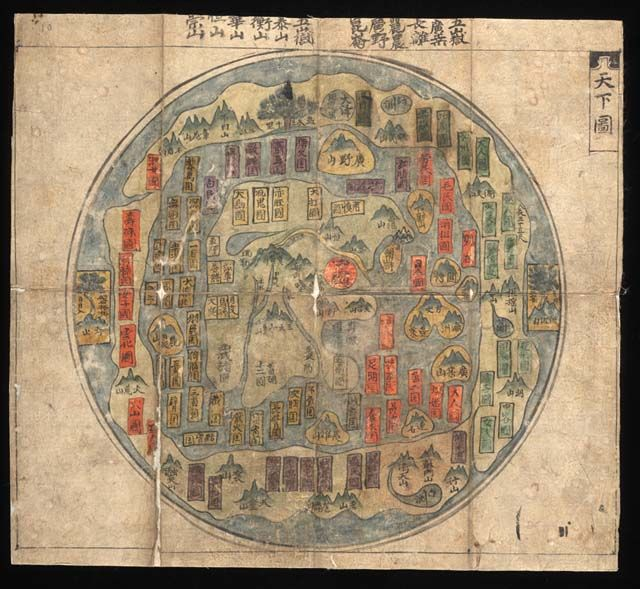 Ordering the Heavens: A Visual History of Mapping the Universe