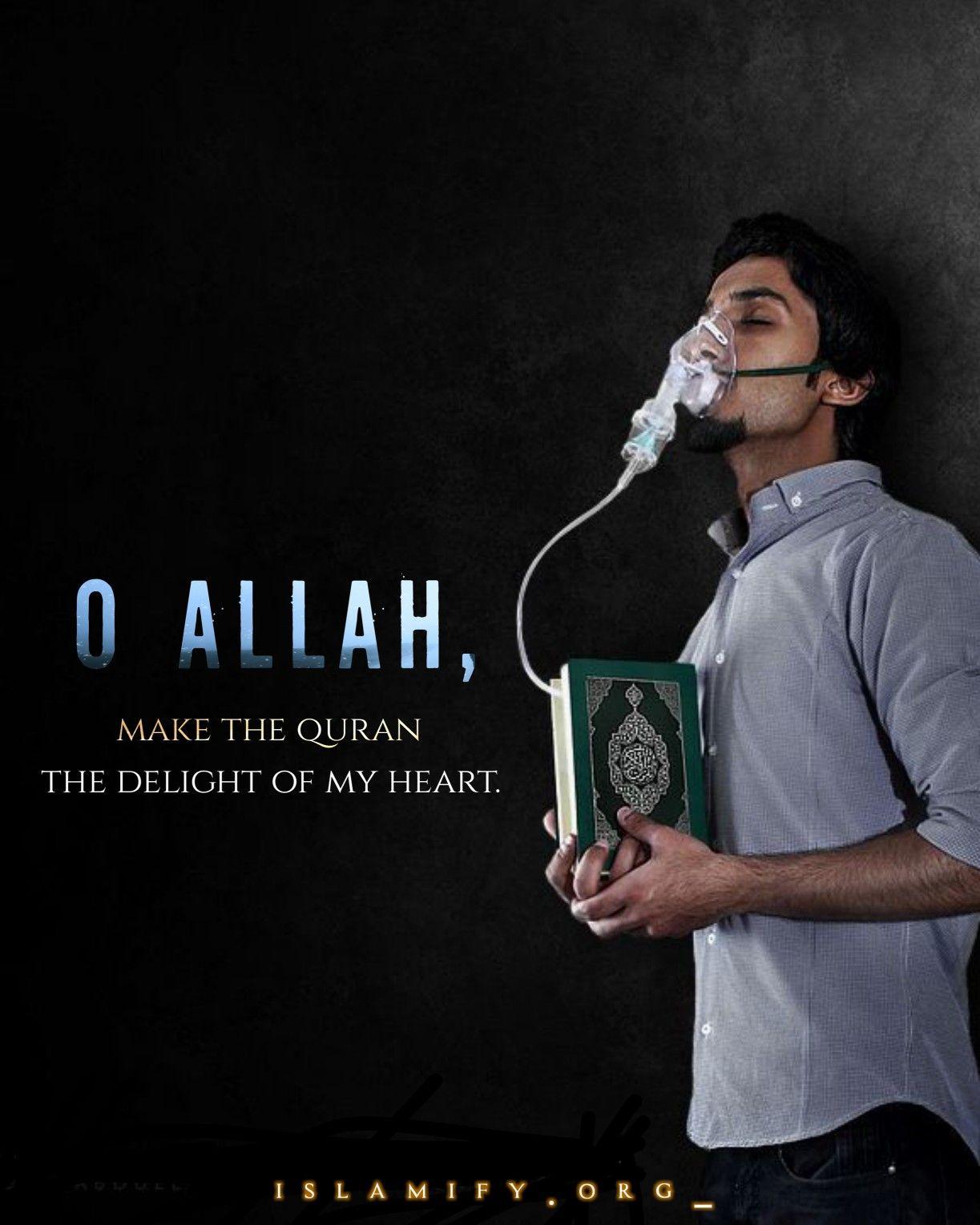 Islamic post. islamicpost Quran recitation