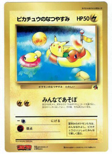 Japanese Pokemon Card Oversized Jumbo Promo Corocoro Pikachu S Summer Vacation Ebay Pokemon Cards Pokemon Pokemon Cards For Sale
