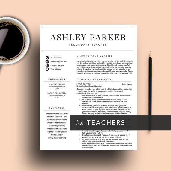 Teacher Resume Template for Word \ Pages (1, 2 and 3 Page Resume - resume for teaching profile