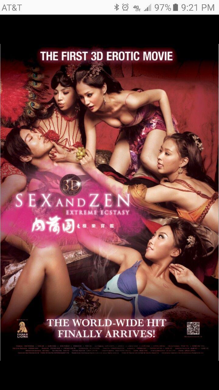 Где смотреть китайский порно фильм 3д
