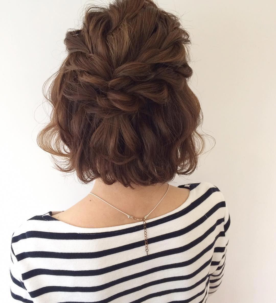 Pretty Braided Half Up Style For Bridesmaids With Short Hair Wavyhair Short Wedding Hair Short Hair Updo Half Updo Hairstyles