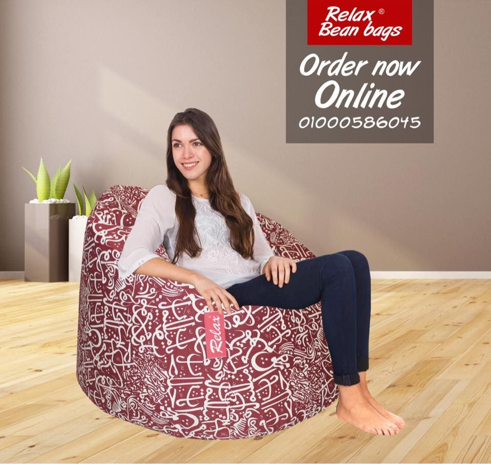 #bean Bag #bean Bag Chairs #bean Bag Chairs Ideas #sears Bean Bag #2 Seater  Bean Bags #vinyl Bean Bags #leather Bean Bags #cotton Bean Bags #LoveSac  #Body ...