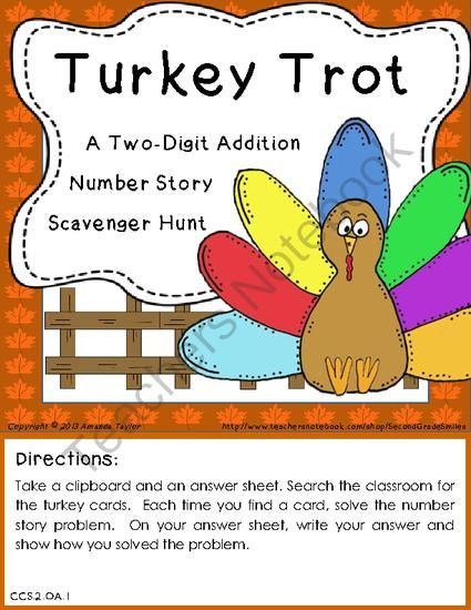 turkey trot a two digit addition number story scavenger hunt from second grade smiles on. Black Bedroom Furniture Sets. Home Design Ideas