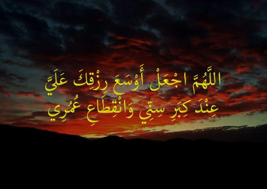 الل ه م اج ع ل أ و س ع ر ز ق ك ع ل ي Neon Signs Islam Quran Neon