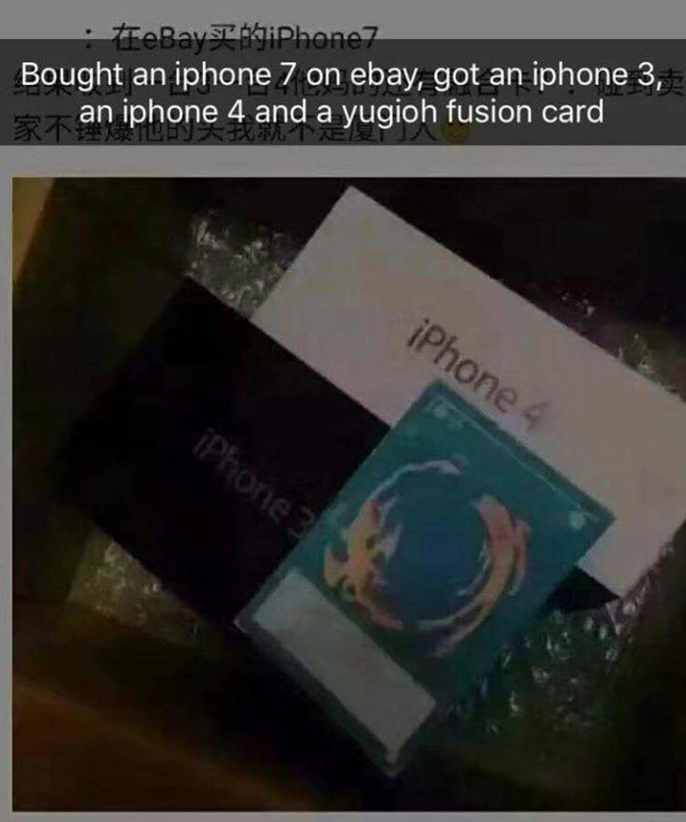 Pin by Jenny Smith on Words Yugioh fusion cards, Funny
