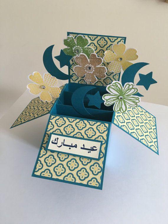 Handmade Happy Eid Card Eid Mubarak Pop Up Card Happy Ramadan