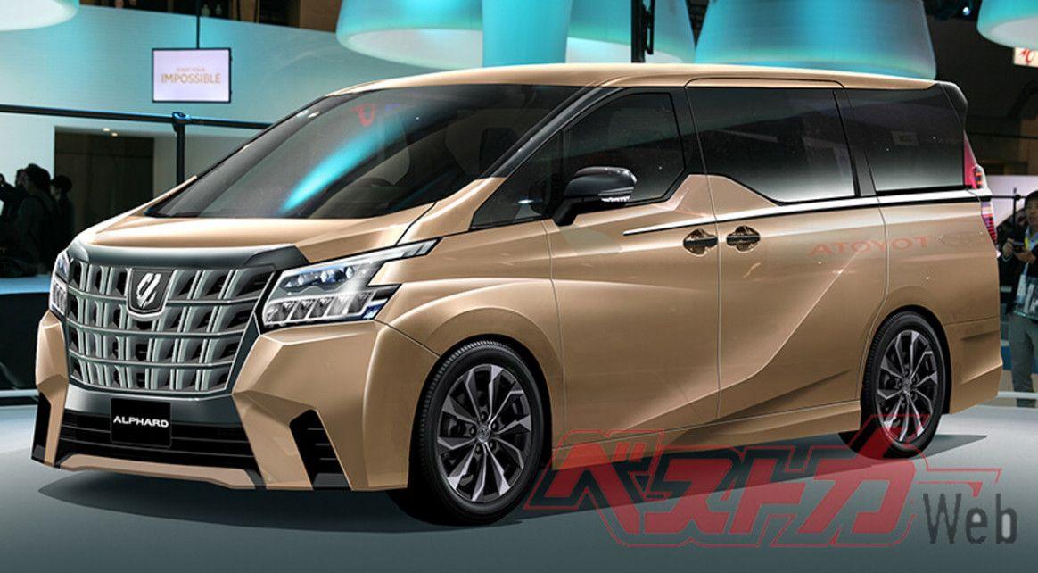 2020 Toyota Vellfire Pricing 2020 Car Reviews Toyota Alphard Toyota Car